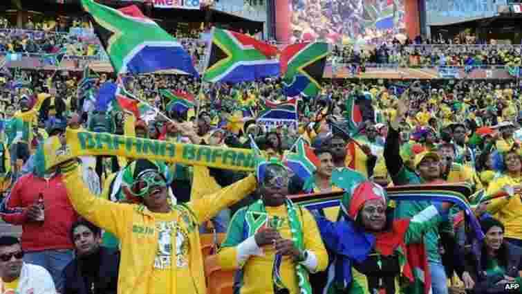 Урядовці ПАР підтвердили факт передачі $10 млн хабара, за право проведення ЧС-2010