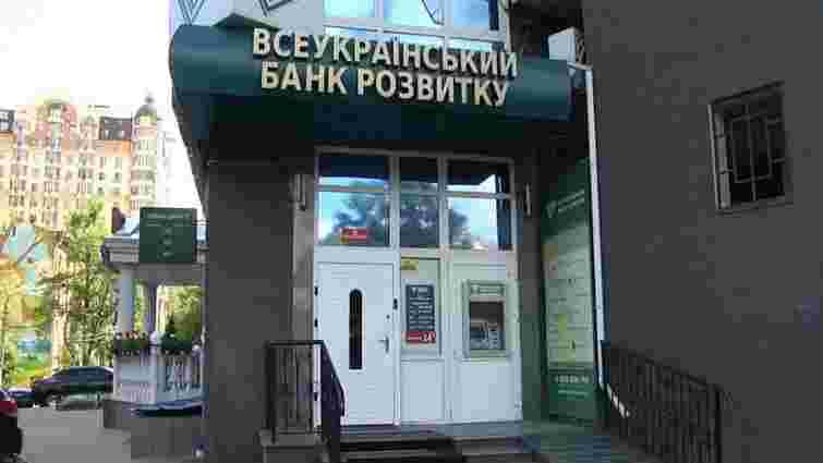 Родич російського прем'єра  та власник «Ельдорадо» купує банк Януковичів