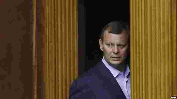 З Сергія Клюєва зняли депутатську недоторканність