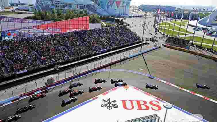 Організатори перегонів «Формули-1» у Сочі збанкрутували