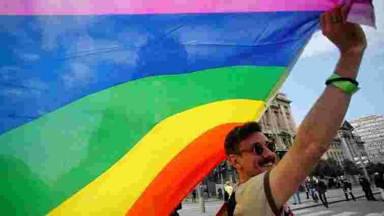 У Києві сьогодні відбудеться «Марш рівності» ЛГБТ-активістів