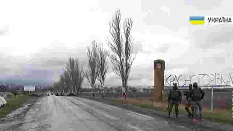 На Донеччині 7 бійців АТО підірвалися на протитанковій міні
