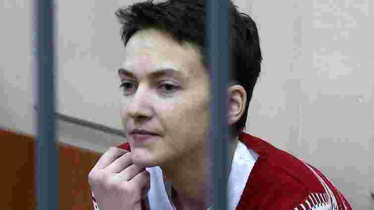 США нагородять Савченко премією «За свободу»