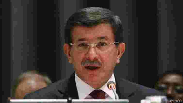 Прем'єр-міністр Туреччини подав у відставку