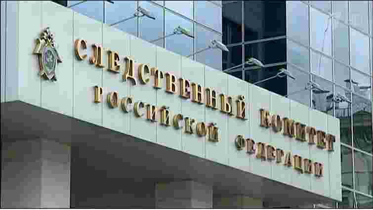 Так званими «судами» ДНР безпосередньо керує Слідчий комітет РФ