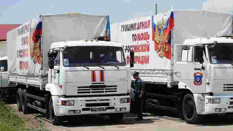 Російський «гумконвой» привіз військові шоломи на Донбас, – Держприкордонслужба