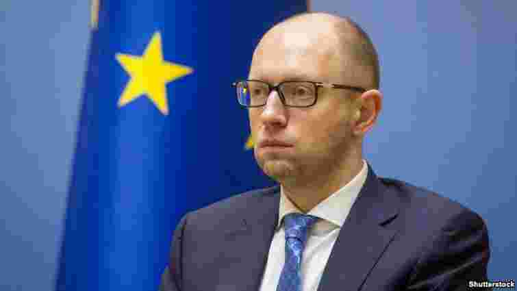 Український уряд готовий допомогти грузинському народу, - Яценюк