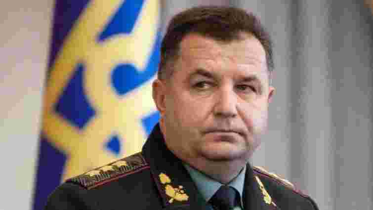 Міністр оборони України попросив країни-члени НАТО дати Україні ракети Javelin