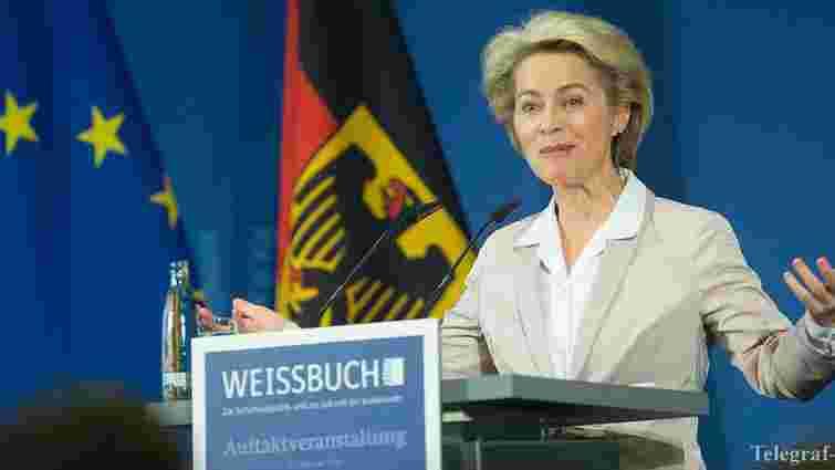Німеччина підтримала розміщення важкого озброєння США у країнах Східної Європи