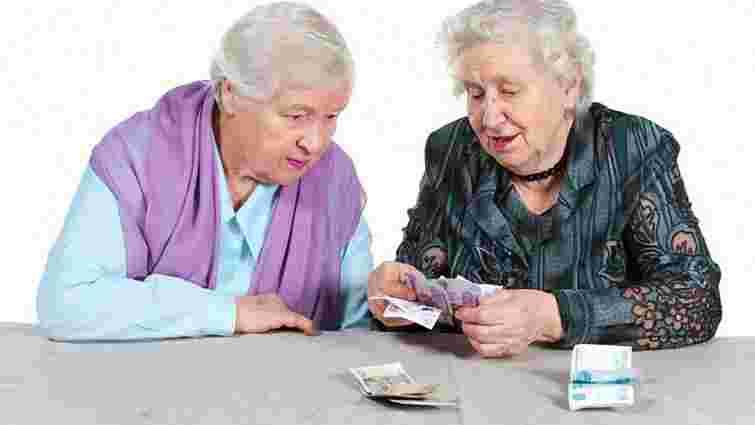 У Росії визнали проблему з виплатою пенсій при існуючій ціні на нафту