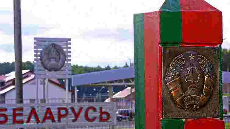 Білоруська митниця поскаржилася на контрабанду зброї з України
