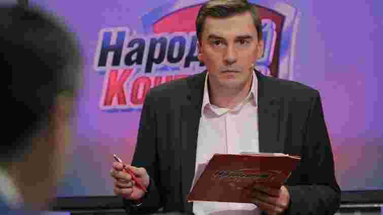 Телеканал ZIK звинуватив Добродомова у крадіжці бренду «Народний контроль»