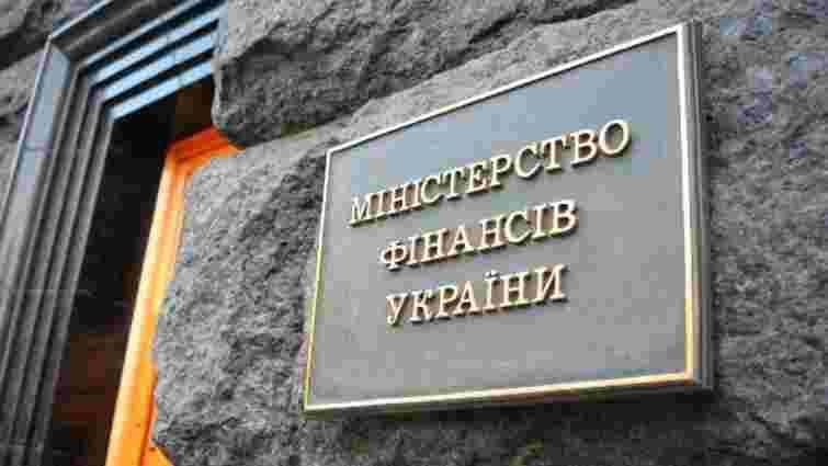 Україна направила кредиторам нову пропозицію щодо реструктуризації боргів