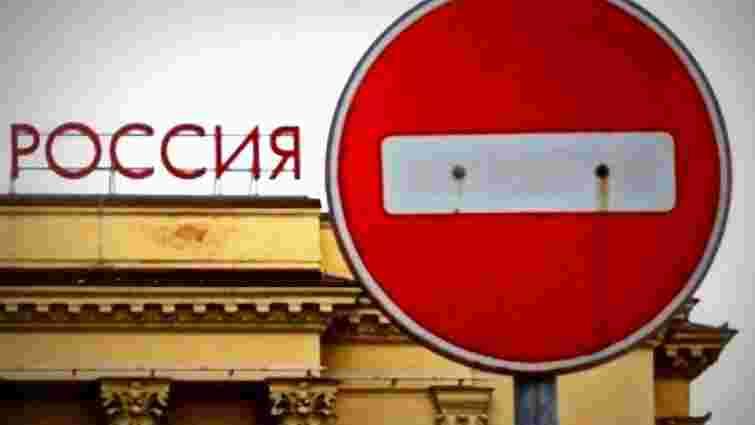 ЄС продовжив санкції проти Росії на шість місяців