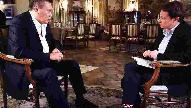 Повалений президент Янукович дав інтерв'ю британському телеканалу