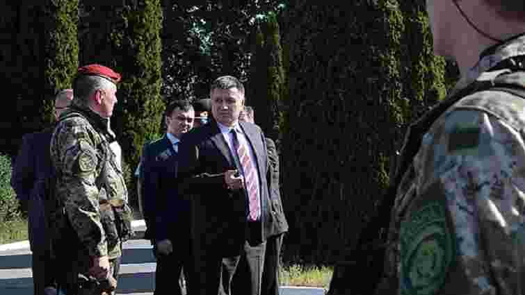 Аваков прибув із спецпідрозділом в Миколаїв для подолання корупції в міліції області