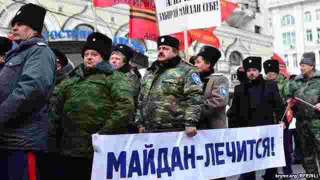 Російським ВУЗам запропонували викладати боротьбу з «кольоровими революціями»