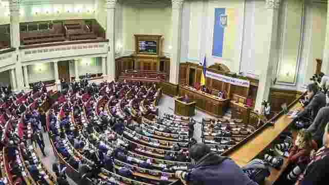 Верховна Рада спробує призначити главу СБУ і прийняти закон про місцеві вибори