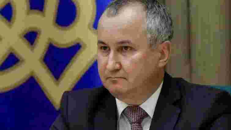 Верховна Рада призначила Василя Грицака головою СБУ