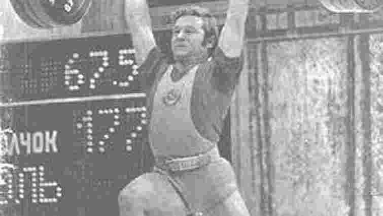 Помер олімпійський чемпіон, львів'янин Петро Король