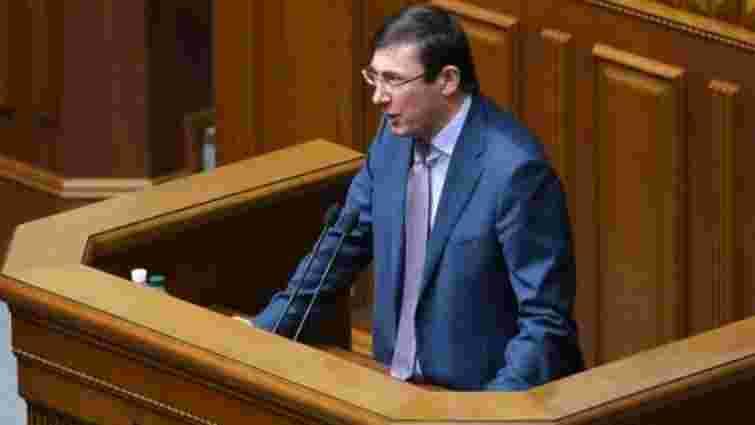 Юрій Луценко подав у відставку з посади голови парламентської фракції БПП
