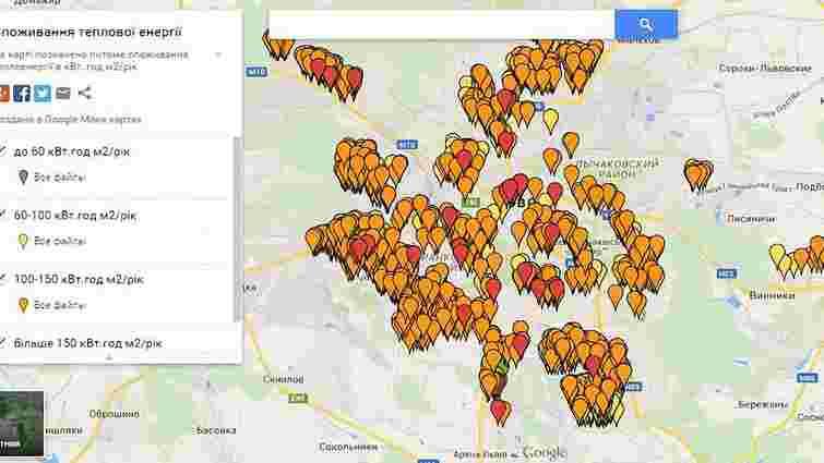 У Львові створили карту будинків, де встановлені лічильники на тепло