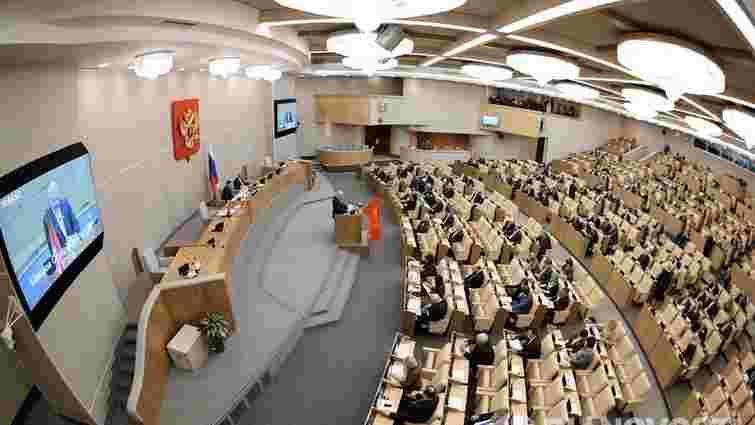 Парламентські вибори у Росії пройдуть на чотири місяці раніше