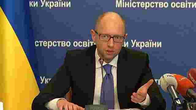 Яценюк: Реформи - це відповідальність за країну, а не інструмент для політичних рейтингів