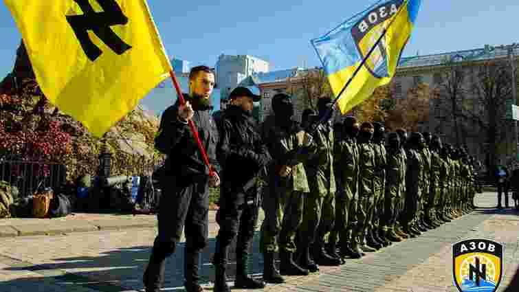 Полк «Азов» відхрестився від «маршу Святослава», який організовує «Правий сектор»