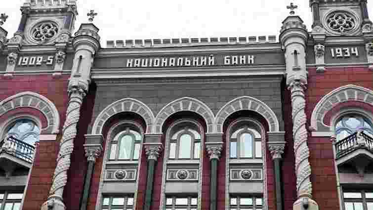 Українці набрали кредитів майже на $6 млрд, - НБУ