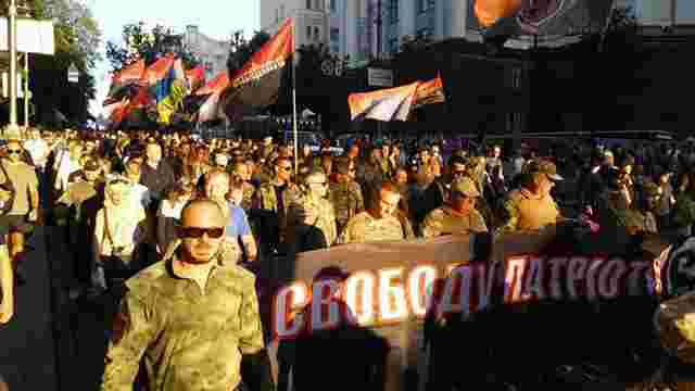 Добровольчі батальйони провели у Києві «марш Святослава» із вимогами до влади