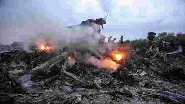 Нідерланди підтримали ідею створення міжнародного трибуналу у справі MH17