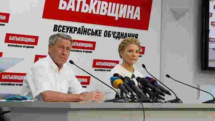 Тимошенко вважає вибуху офісу «Батьківщини» у Сумах політично вмотивованим