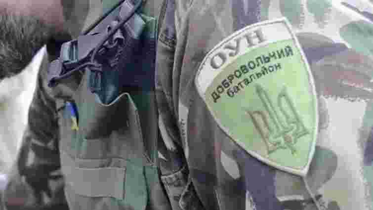 З полону бойовиків звільнили бійця батальйону ОУН