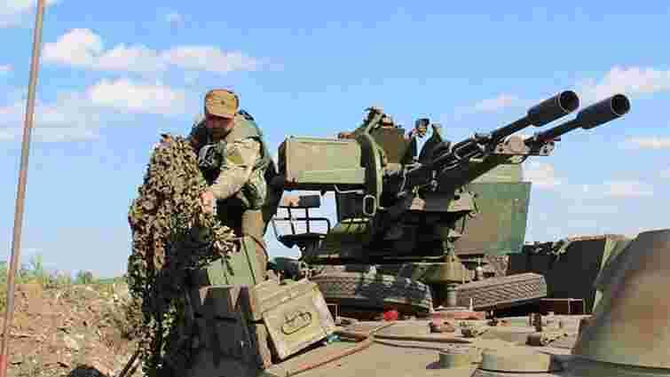 Бойовики 20 разів обстріляли позиції українських військових, - прес-центр АТО