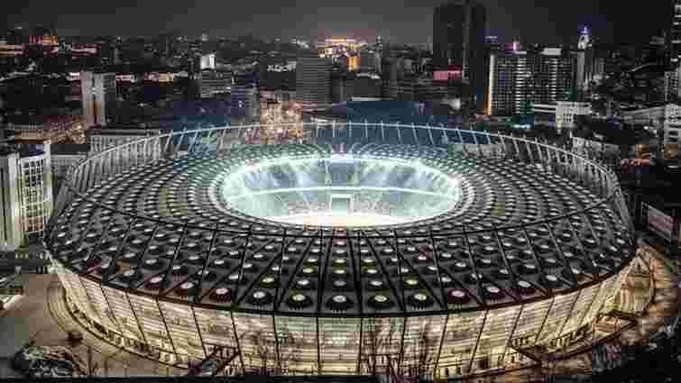 Київ офіційно став кандидатом на проведення фіналу Ліги Чемпіонів у 2018 році