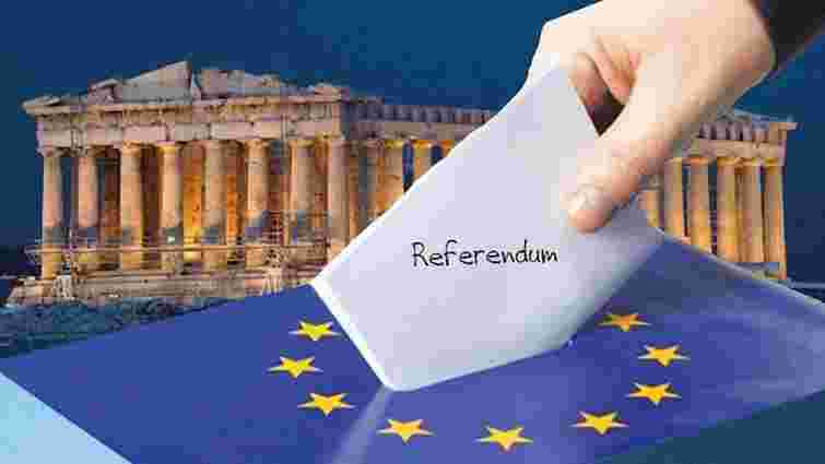 У Греції стартував референдум про угоду з кредиторами