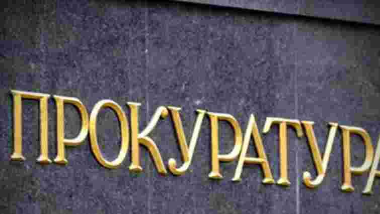 У прокуратурі Київської області проводиться обшук за підозрою у хабарі в $200 тис.