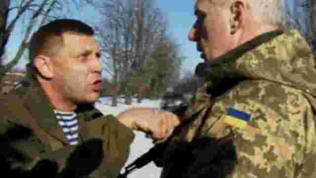 Полковник ЗСУ розповів про зустріч з ватажком «ДНР» Захарченком