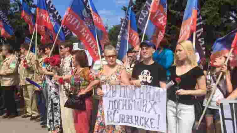Бойовики організували в Донецьку «мітинг-реквієм» за Слов'янськом