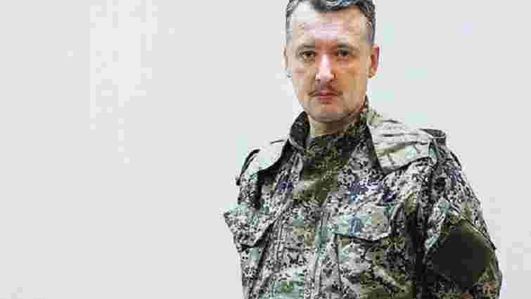 Гіркін розповів, як і кого ватажки ДНР і ЛНР карають за непокору