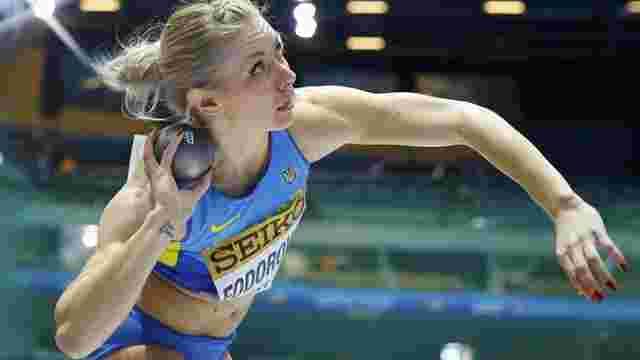 Українська легкоатлетка завоювала Кубок Європи