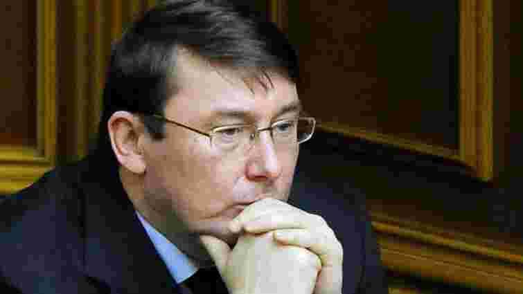 Відставку Луценка розглянуть на найближчому засіданні фракції БПП