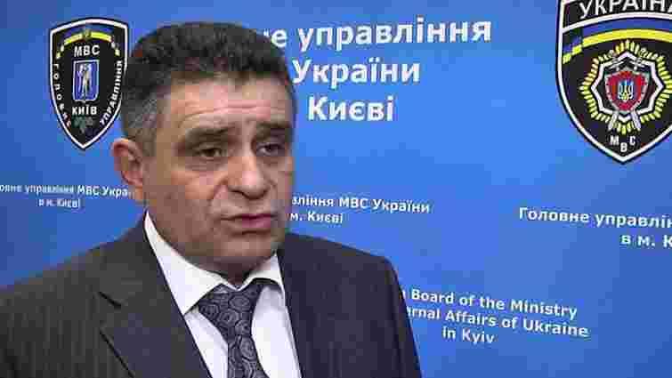 Начальника міліції Києва після люстрації перепризначено на посаду