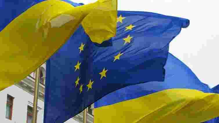 Парламент Нідерландів ратифікував Угоду про асоціацію України і ЄС