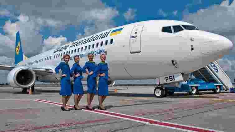 МАУ має намір переїхати зі Львова до Івано-Франківська