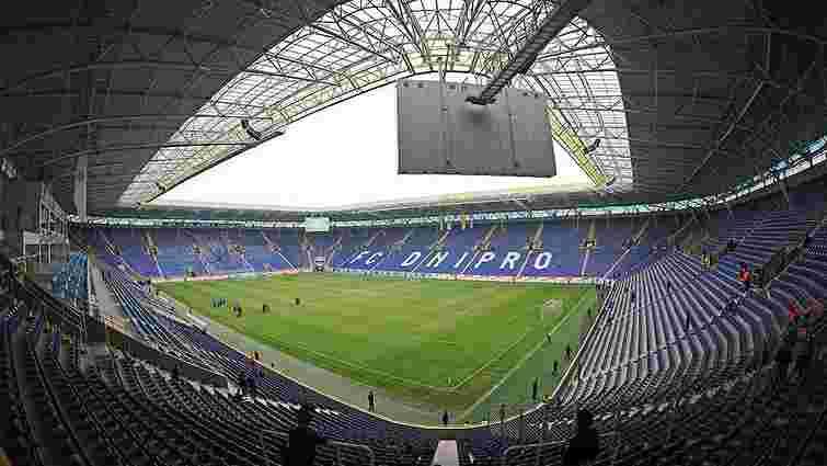 «Дніпру» доведеться реконструювати стадіон для проведення матчів  Ліги Європи