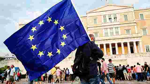 Греція просить €53,5 млрд допомоги у ЄС
