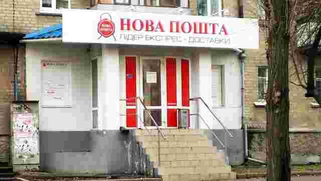У Харкові нападники вбили трьох працівників «Нової пошти» під час інкасації