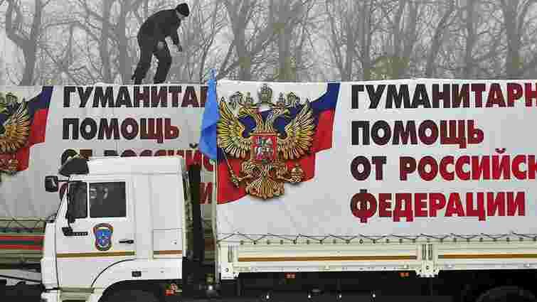 Україна запропонувала Росії доставляти гуманітарні вантажі залізницею